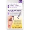 Skin Republic 2 Step Hyaluronic Acid + Collagen Face Mask 3ml+25ml