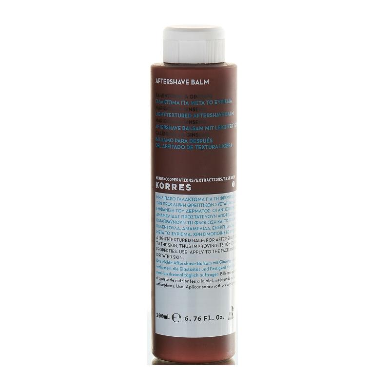 Korres Marigold & Ginseng LightTextured Aftershave Balm 200ml